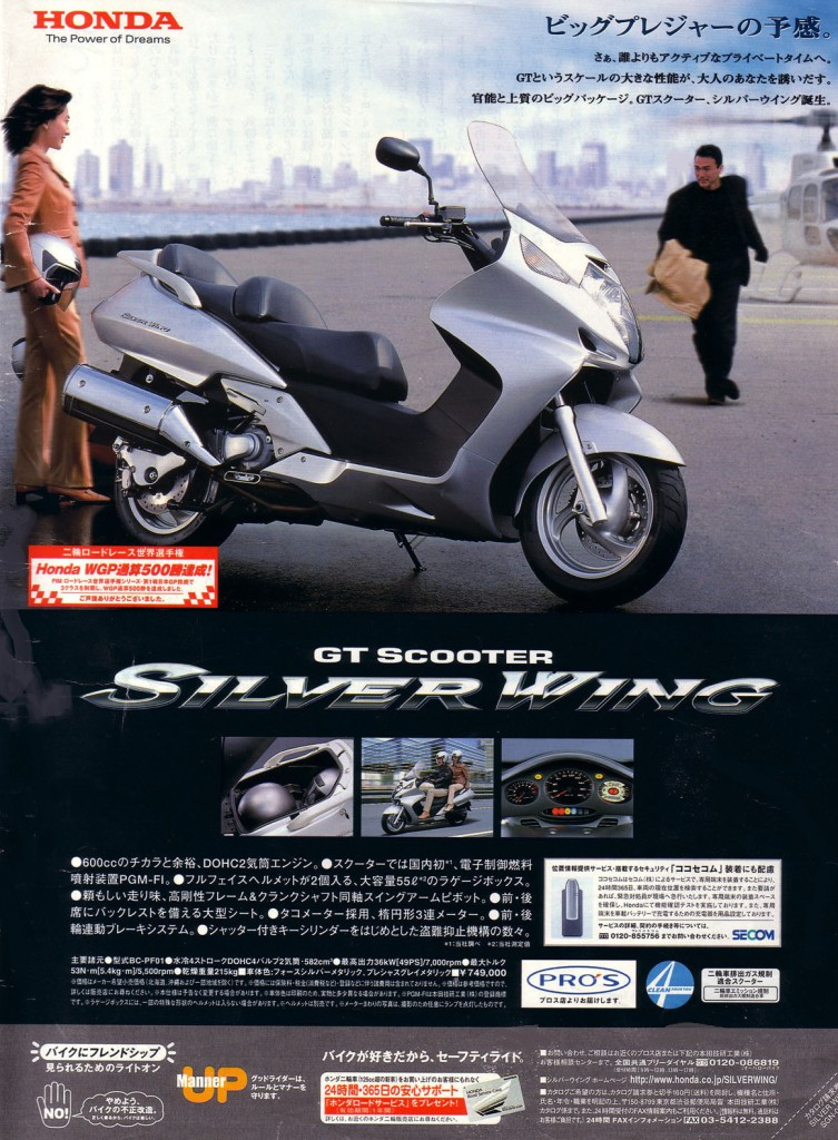 Honda Silver Wing GT Scooter (2001)