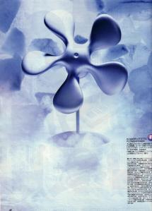 "Japanese print commercial for Elmar Flototto ""Flower Power"" fan (circa 2000)"
