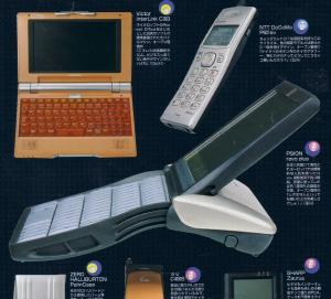Japanese print commercial for Psion Revo Plus PDA and NTT DoCoMo P601ev mobile (circa 2000)