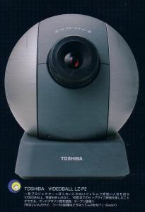 Japanese print commercial for Toshiba Videoball LZ-P2 (circa 2000)
