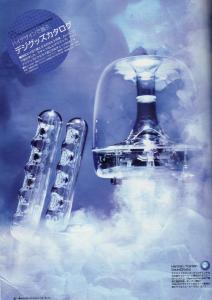 Print commercial for Harmon/Kardon Soundsticks (circa 2000)